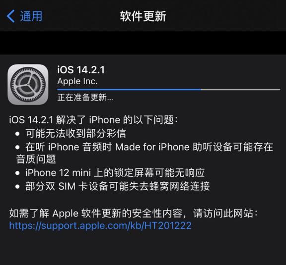 iPhone 12 屏幕断触、不灵敏或无响应怎么办?