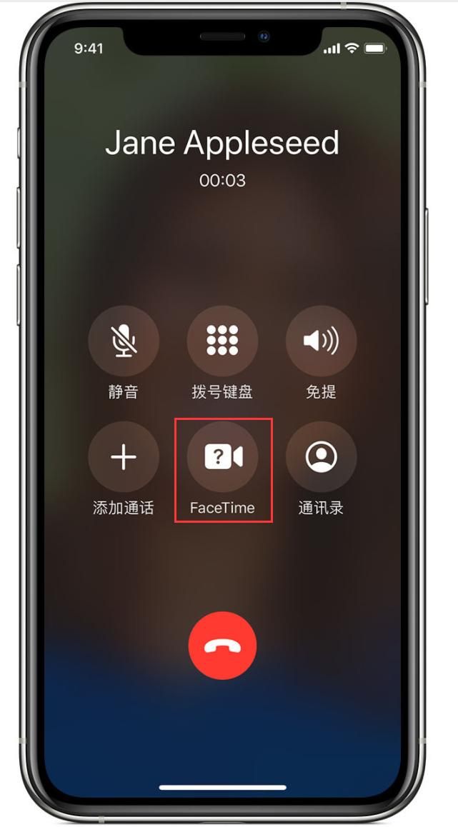 FaceTime 视频通话已支持 1080p,如何使用?