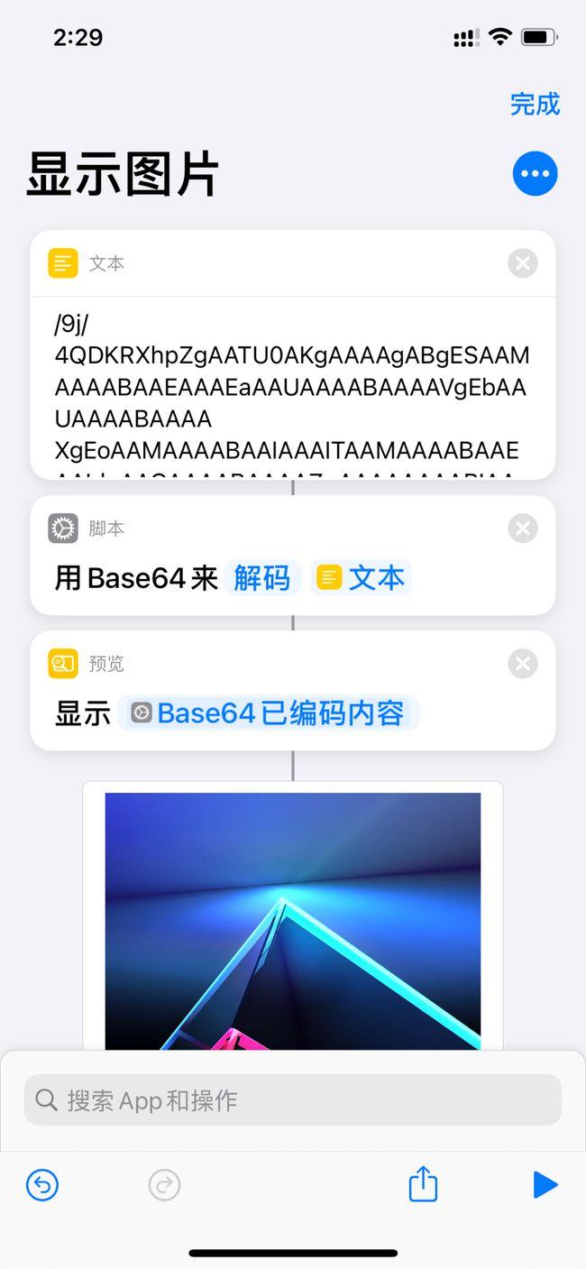 iOS14中的轻点背面功能有多好用?