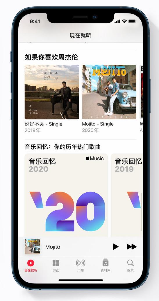 如何在 Apple Music 中查看过去一年听的歌?