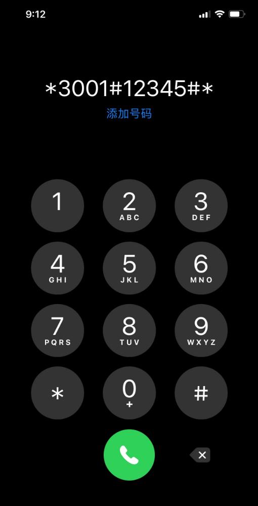 iPhone 12手机真实信号强度如何查看?