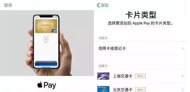iPhone12 的NFC怎么用?iPhone12 手机NFC使用方法
