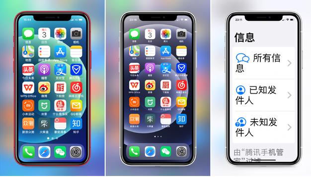 iPhone12有老人模式吗?iPhone12老人模式如何开启?