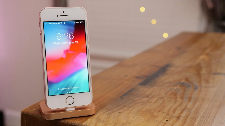 苹果关闭 iOS 12.5 系统验证通道