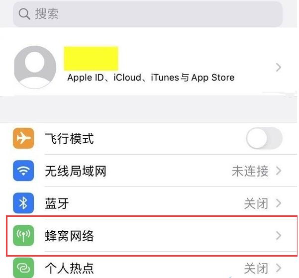 5g太耗电,iPhone12如何关闭5g网络?