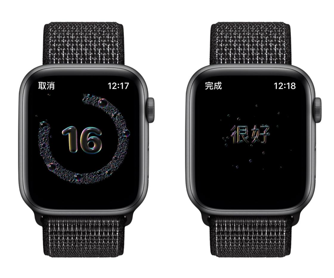 watchOS 7 小功能分享 | 通过 Apple Watch 检测睡眠质量