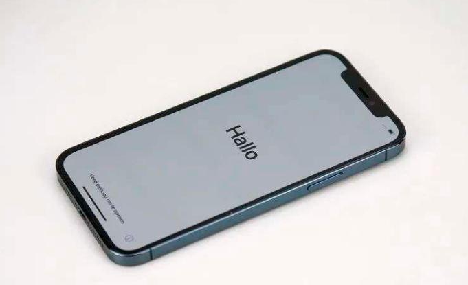 未来iPhone是不是数据线也不附带了?
