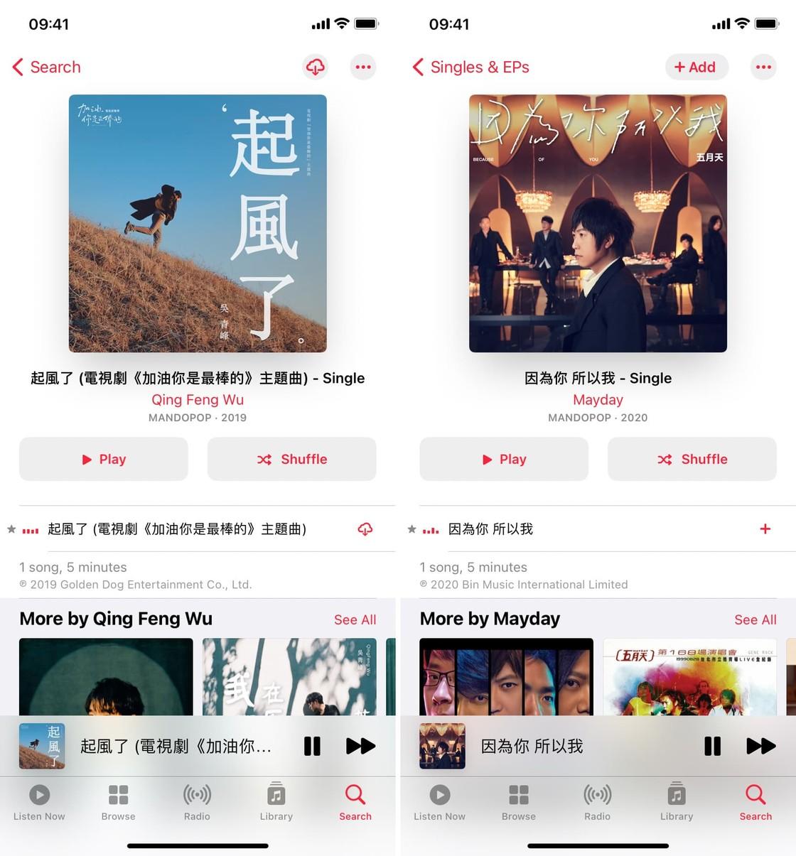 iPhone 用户使用 Apple Music 听歌是最好的选择吗?