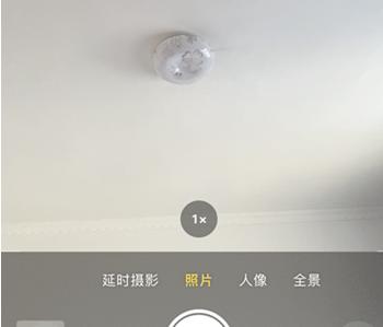 iPhone12超广角开启使用方法教程 ios教程 第1张