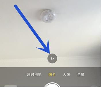 iPhone12超广角开启使用方法教程 ios教程 第2张
