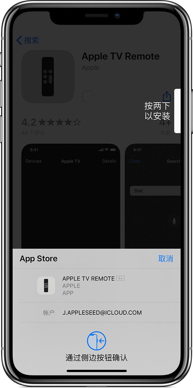 苹果实用技巧:iPhone 12 免输入密码下载应用的三种方法
