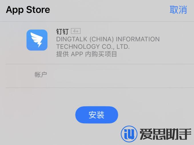 iPhone 12 免输入密码下载应用的三种方法