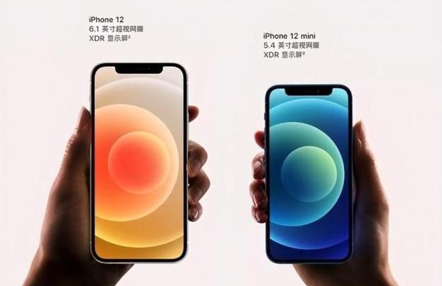 iPhone 12 mini要停产,现在还值得买吗?