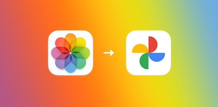 如何将 iCloud 云端存储的照片转移到 Google 相册?