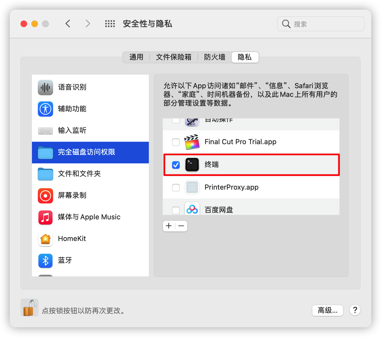 Safari 浏览器「标签页预览功能」关闭方法教程