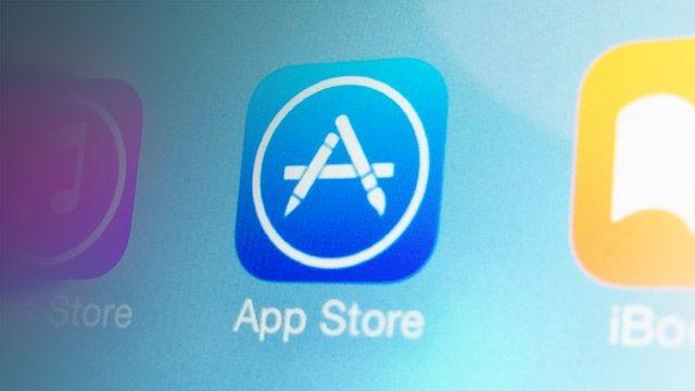 库克:App Store 平均每周审核 10 万个应用,其中 4 万个被拒绝