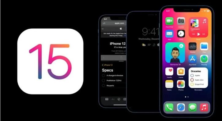 iOS 15将会带来哪些新变化?
