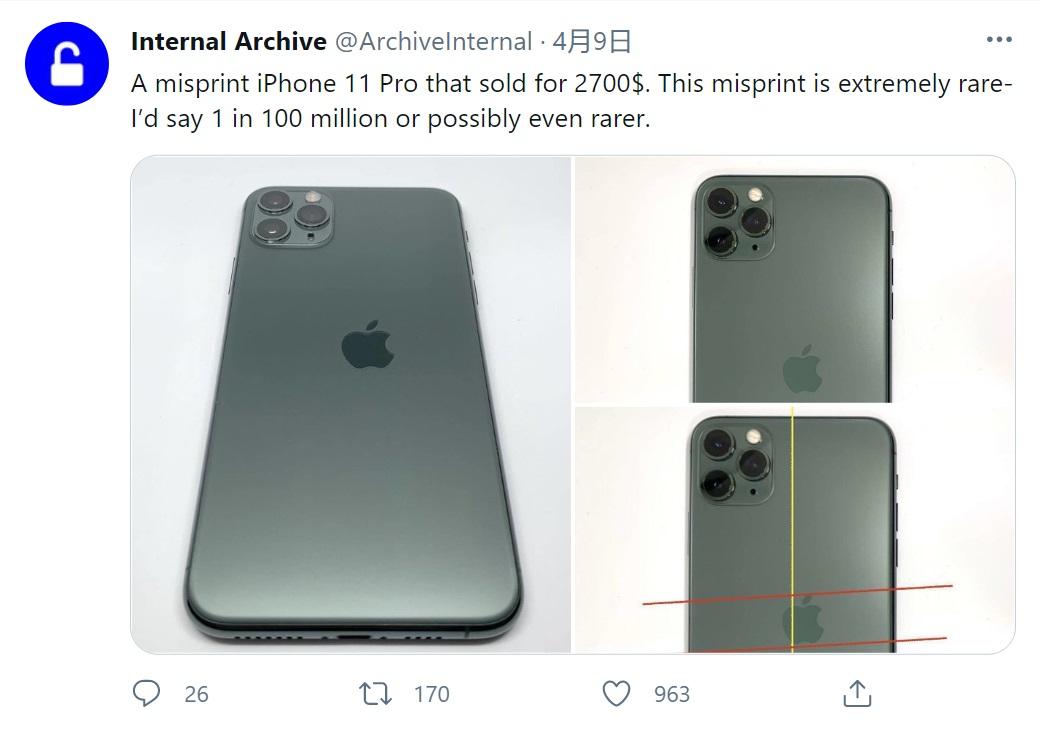罕见 iPhone 11 Pro 错版曝光:2700 美元售出