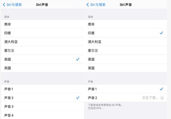 iOS 14.5 beta 8已发布,附更新内容及升级方法