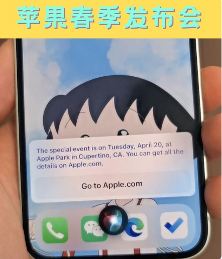 为什么iOS14.5正式版久等不到?iOS14.5 beta8是GM版吗?