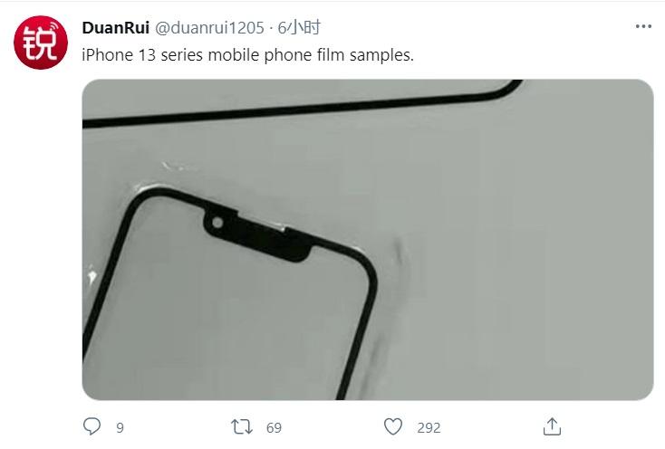 iPhone 13 贴膜样品曝光:刘海凹槽更小,重新定位听筒和前置摄像头