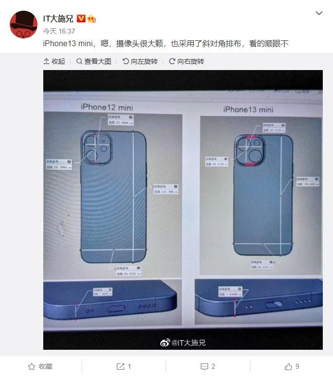 iPhone 13 mini CAD 模型设计图曝光:后置斜对角大颗双摄相机