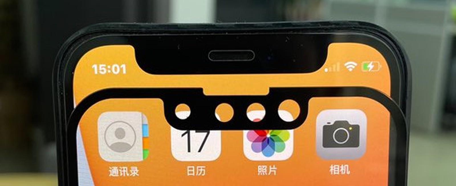 iPhone 13 屏幕保护膜曝光: 刘海宽度明显减少