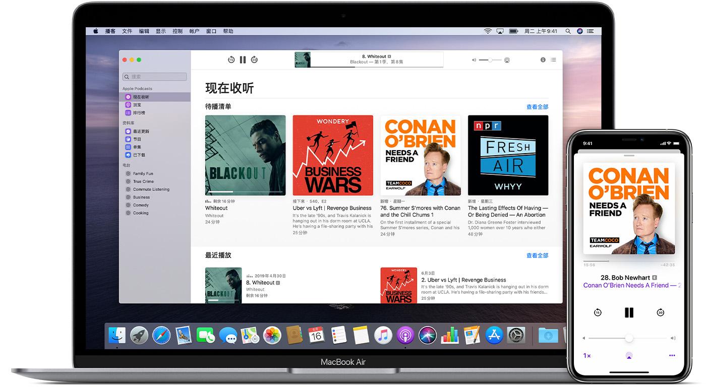 苹果将在发布会上推出高级播客订阅服务