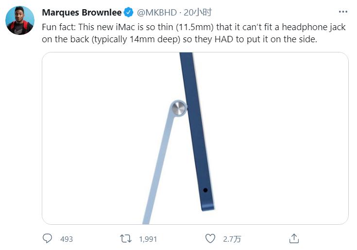 M1 iMac 将 3.5mm 耳机插孔移到侧边框上