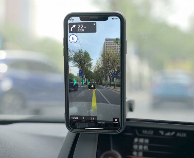 高德地图上线竖屏版 AR 驾车导航:支持 iPhone