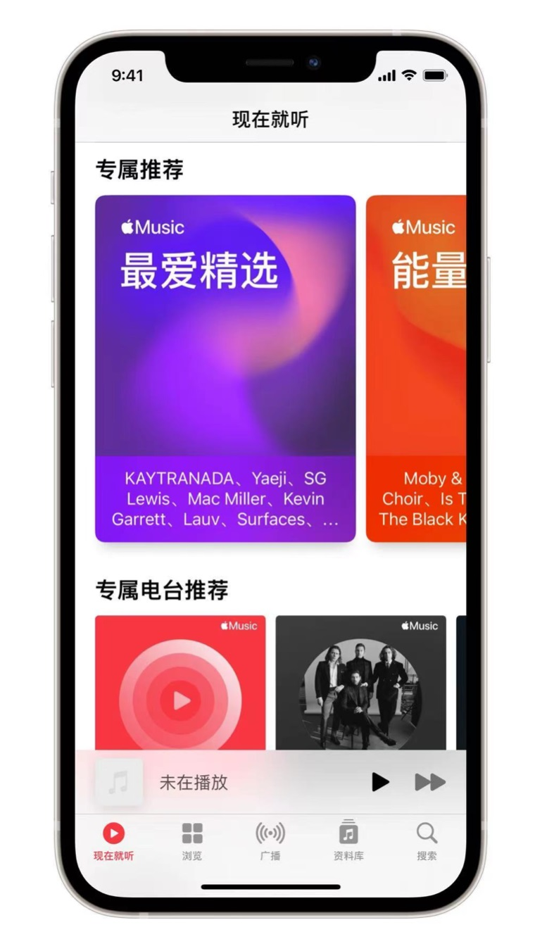 "iOS 14.5 Apple Music 新功能:新增""城市排行榜""和艺人详情页面动态效果"