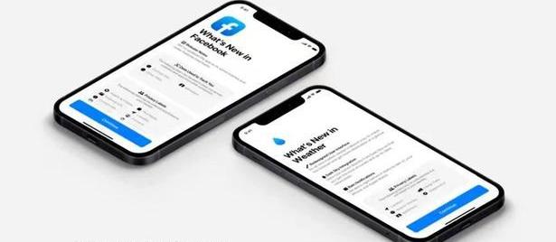 iOS 15有哪些新功能?iOS 15新功能预测