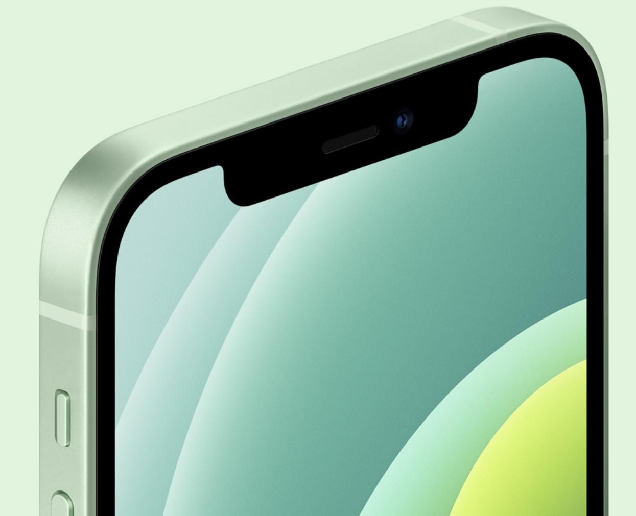 苹果向康宁增加 4500 万美元投资,用以推动更多玻璃生产新技术