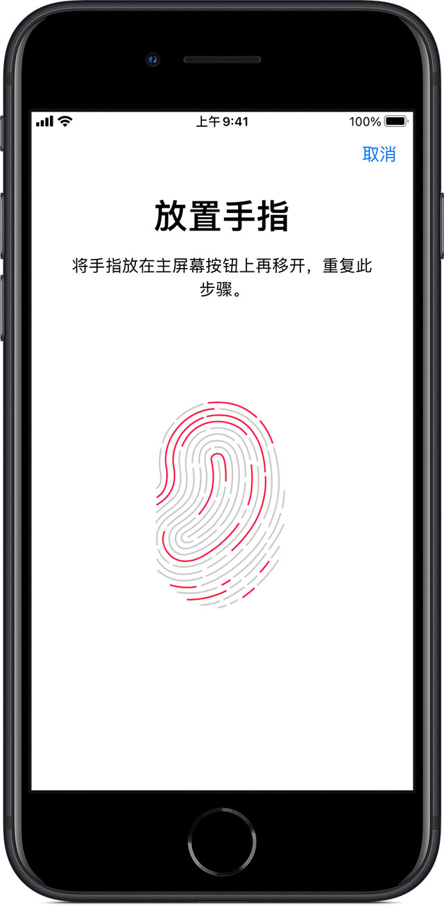调查显示:Touch ID 回归是用户对苹果 iPhone 13 最期待的功能