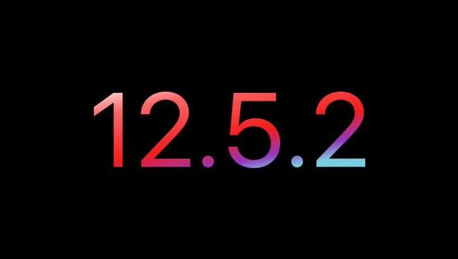 iOS 12.5.2关闭验证,iPhone 5s可以升级到哪个版本?