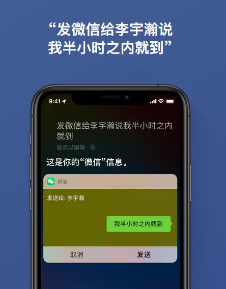 iPhone 小技巧:这些功能帮你提升工作/学习效率