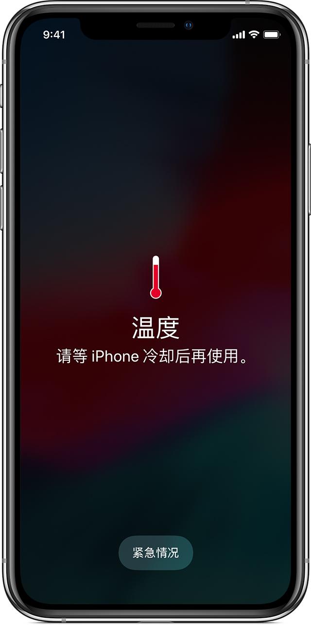 iPhone 12 使用中屏幕亮度突然变暗是什么情况?