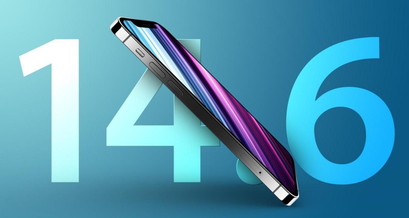 iOS 14.6正式版有发热现象吗?功耗高不高?