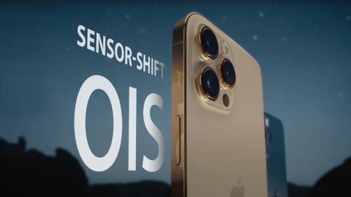 传感器位移防抖功能有什么用?iPhone 13有传感器位移防抖功能吗?