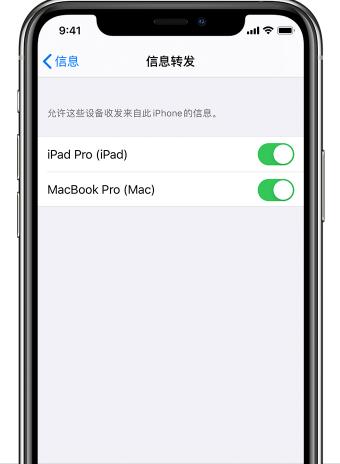 信息无法在iCloud同步怎么办?