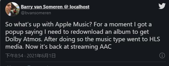 部分苹果 Apple Music 用户收到提示:可重新下载无损音频版专辑