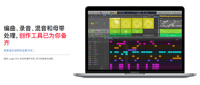 苹果重新设计 Apple Music(艺术家)网页