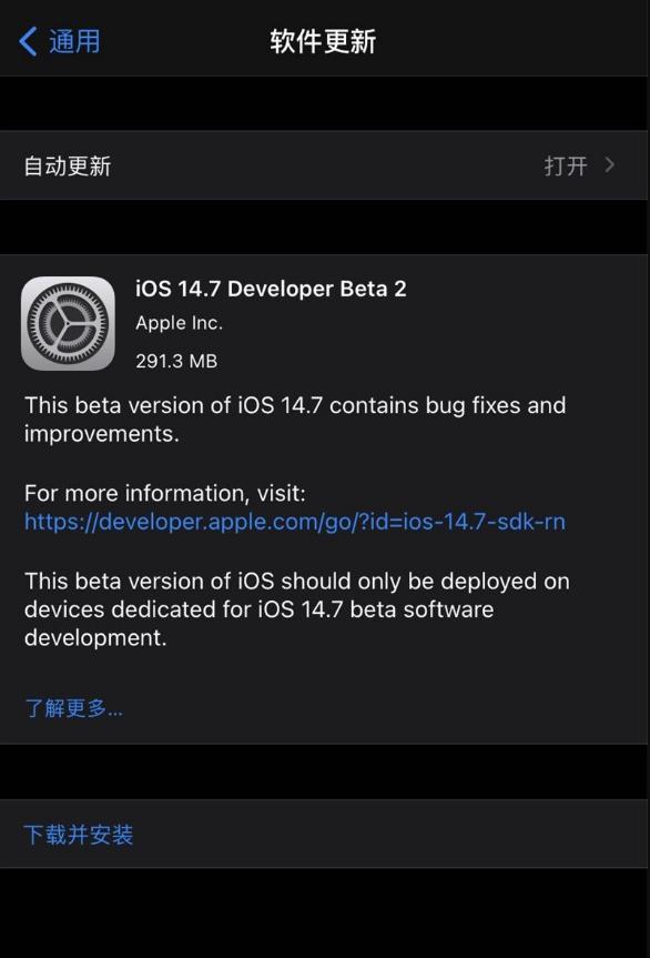 苹果发布 iOS 14.7/iPadOS 14.7 beta 2:修复 bug,提升性能