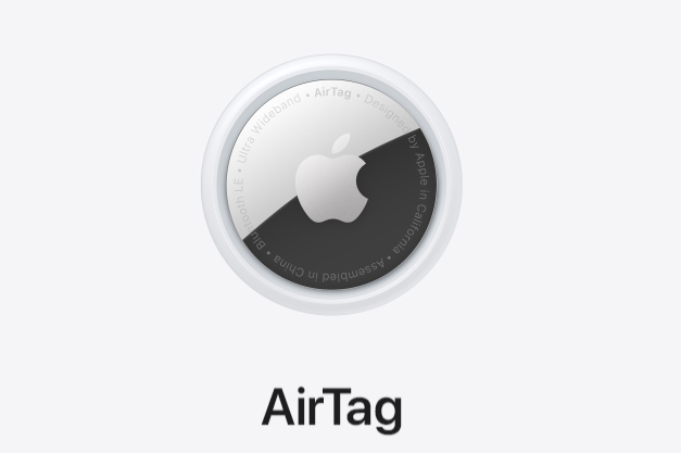 苹果 AirTag 迎来固件更新:加强反跟踪措施