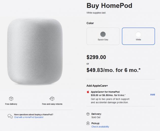 苹果美国在线商店的全尺寸 HomePod 已售罄