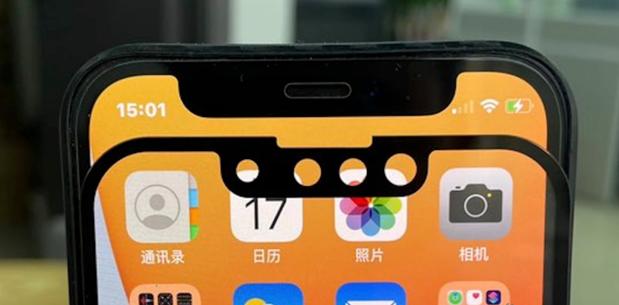 iPhone 13还是iPhone 12s?下代iPhone售价怎么样?
