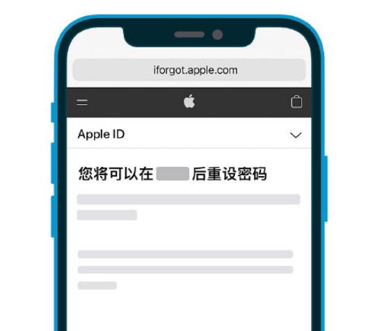 如何查询 Apple ID 帐户恢复进度?