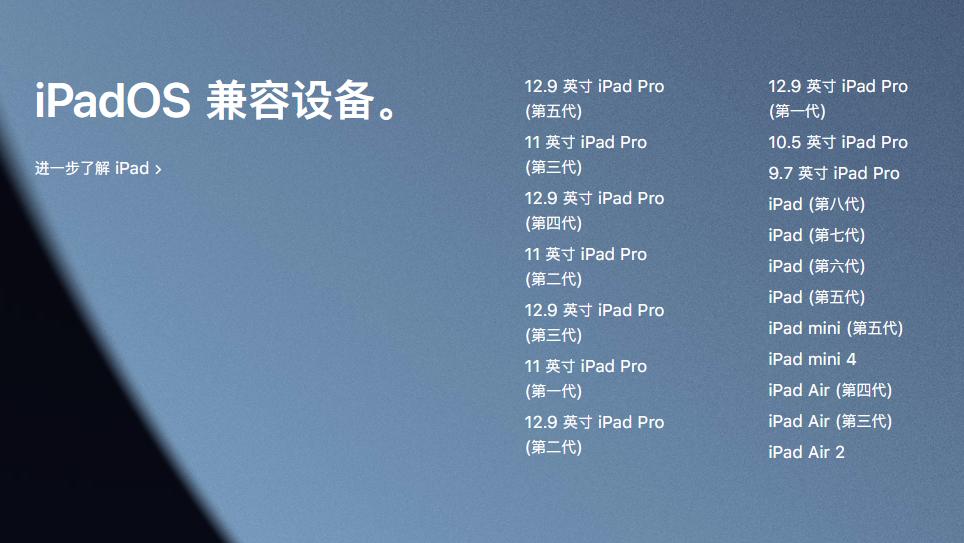 蘋果發布 iOS 15/iPadOS 15 正式版:眾多新功能到來