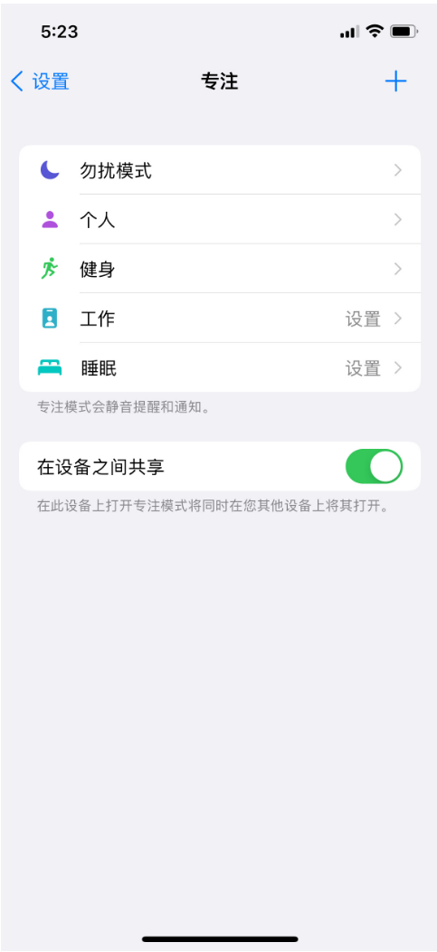 iOS 15 Beta 3具体更新了什么内容?有惊喜吗?