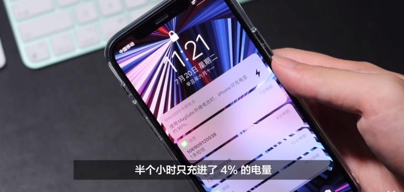 MagSafe 充电速度怎么样?一小时能为iPhone充多少电?